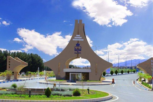 زمان ثبت نام تکمیل ظرفیت دانشگاه بیرجند اعلام شد