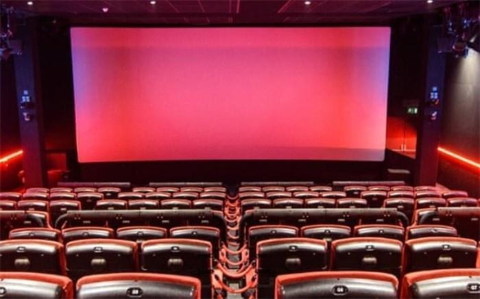 تعطیلی سینماها به مناسبت شهادت امام حسن عسکری(ع)