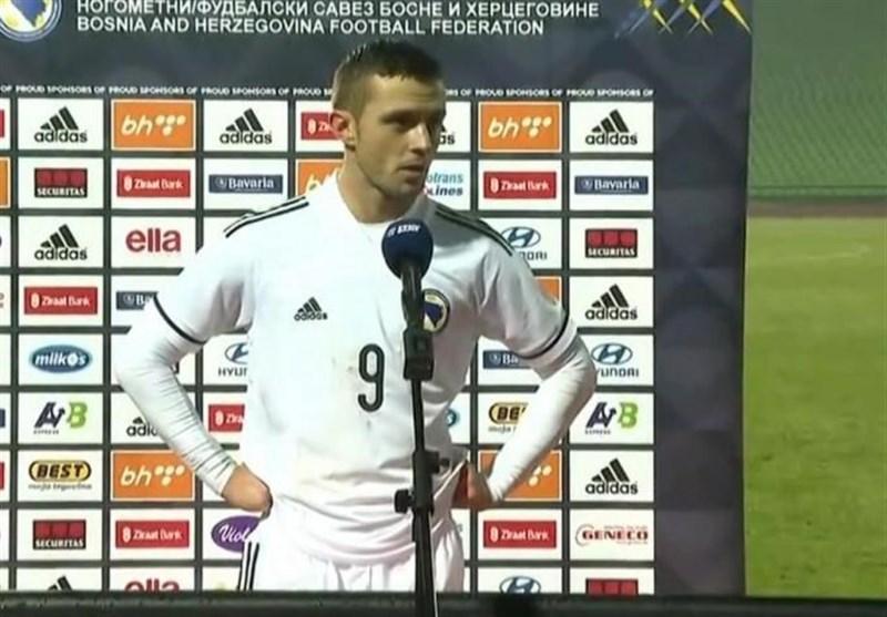 انتقاد شدید بازیکن بوسنی از هم تیمی هایش: تیم ما احتیاج به قلب دارد