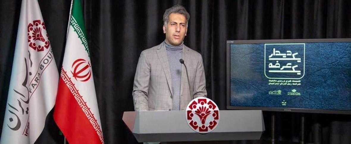 400 میلیون سهم شرکت ریل گردش ایرانیان پذیره نویسی می گردد
