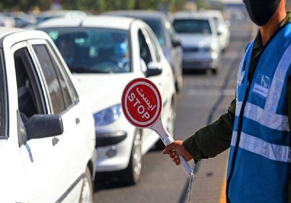 جریمه 2700 خودروی بومی زنجان در ایام محدودیت عید فطر